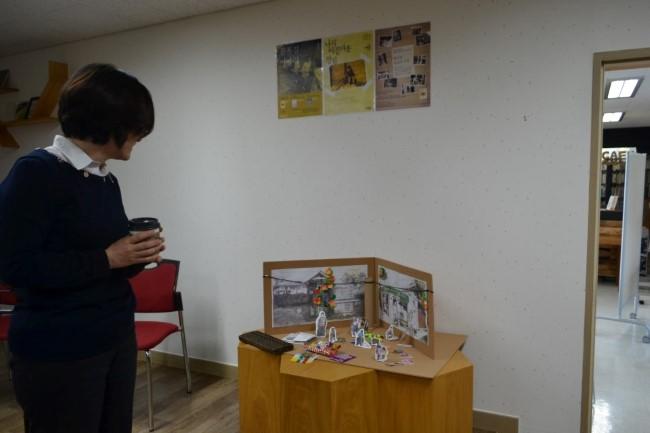 2017년 3월 북콘서트 나의 아름다운 정원 후기 - 작가 심윤경을 만나다