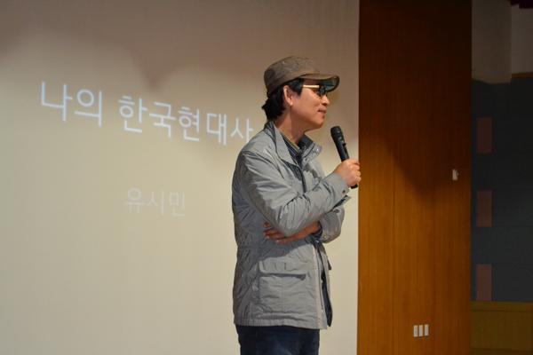 유시민 작가의 나의 한국현대사