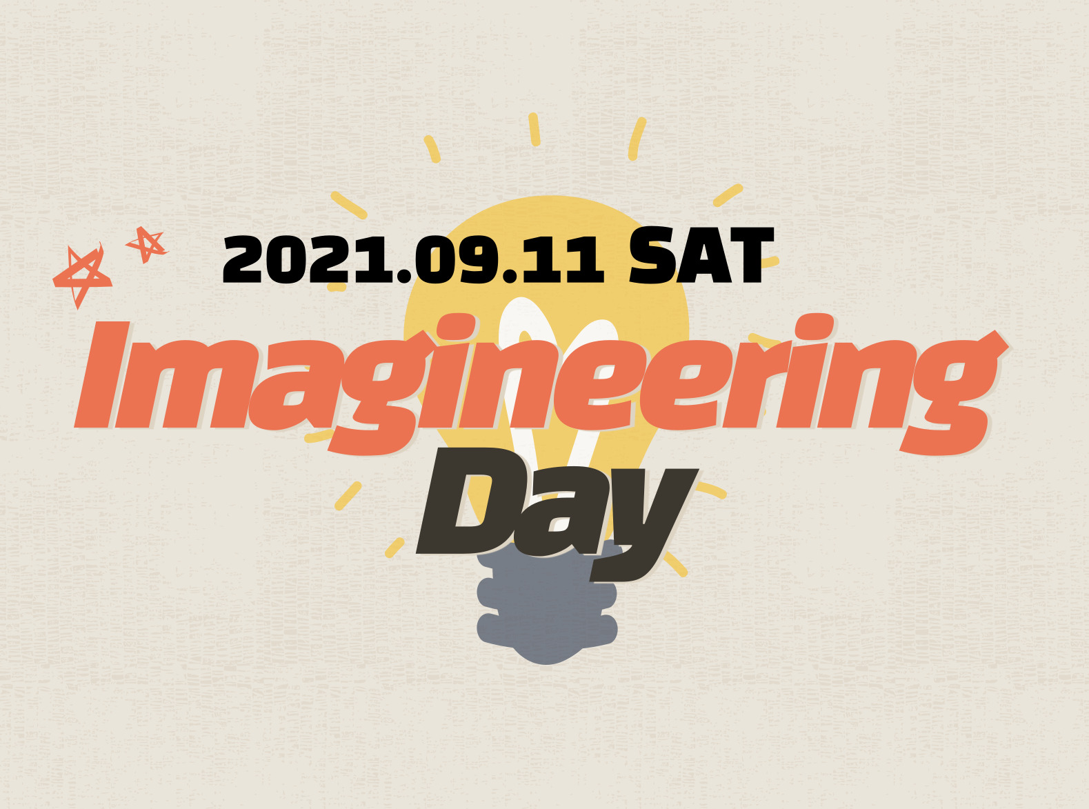 Imagineering Day 1차 진행