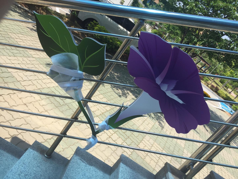 수원시글로벌평생학습관 나팔꽃 계단