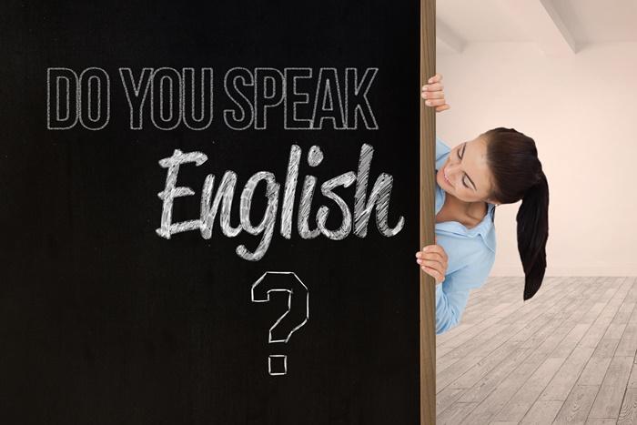 [유투공]영어와 친해지기 여름 시즌