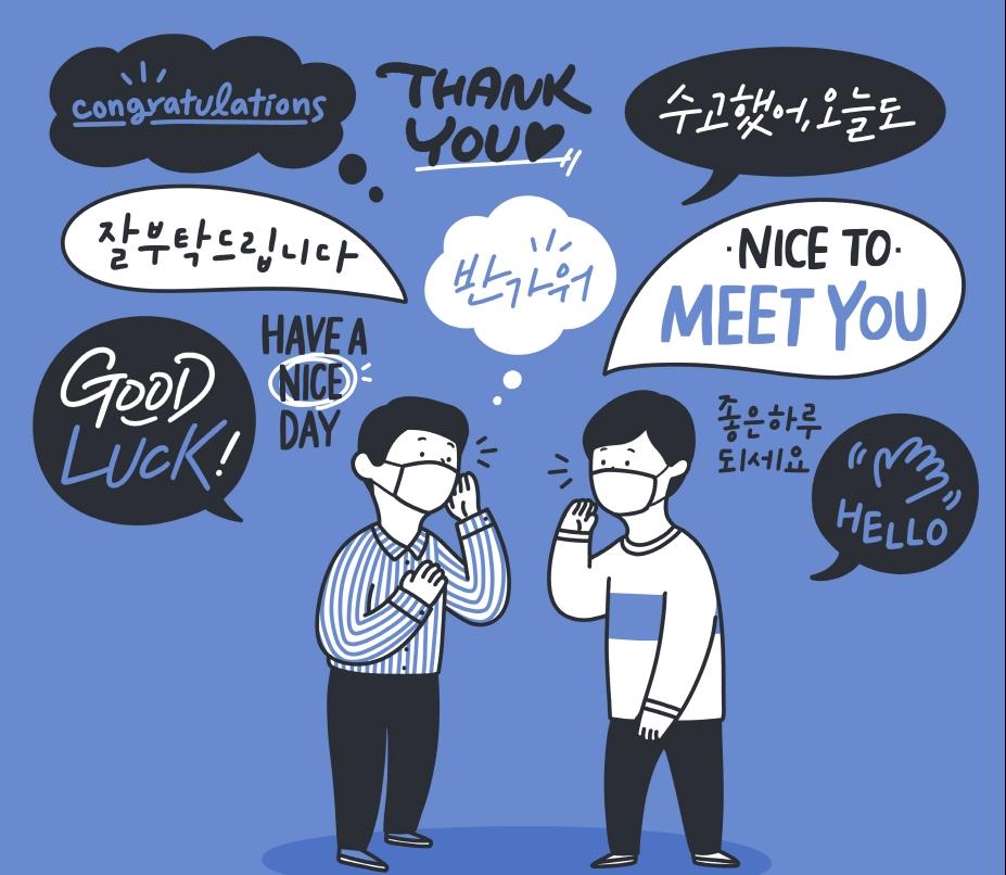 [온라인] 왕초보영어 : 재밌고 쉬운 영어단어와 문장이야기(9~10월)