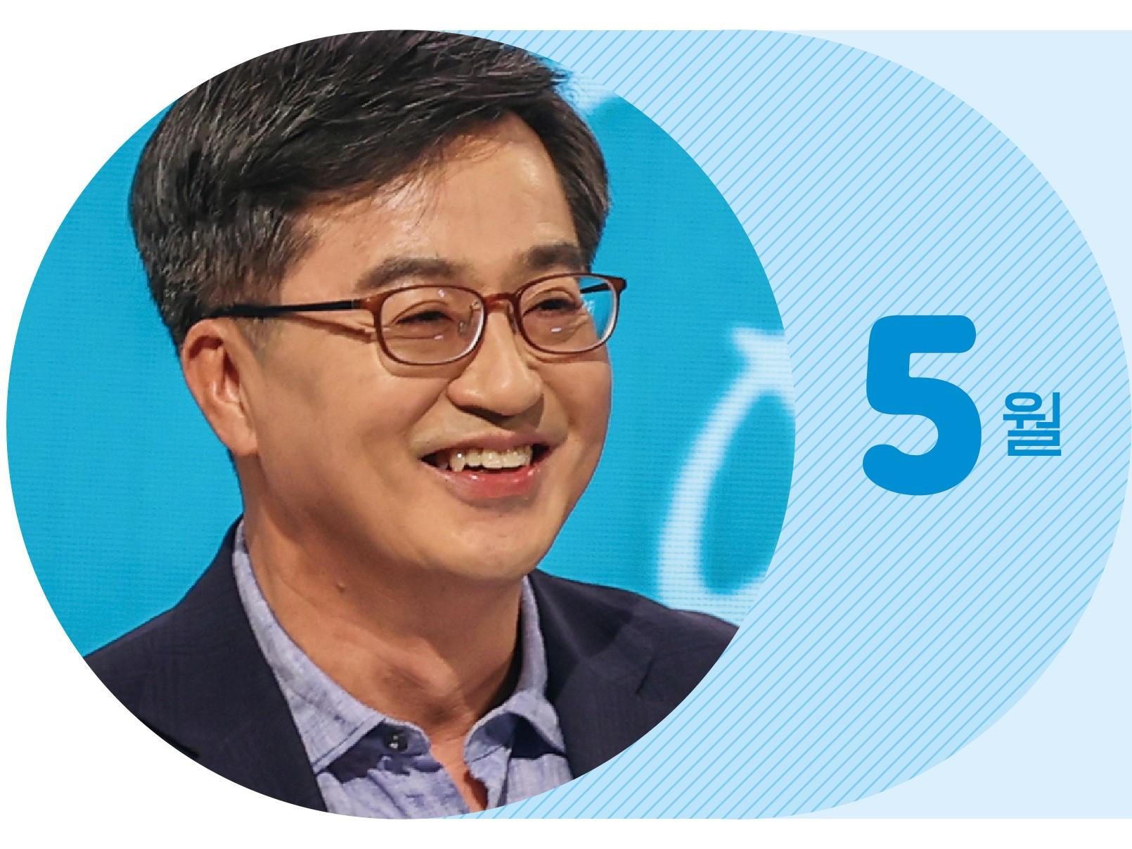 [열린시민강좌 5월] 김동연 전 경제부총리 : 유쾌한 반란