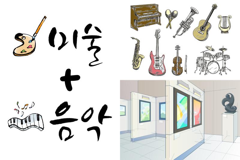 [치유학교] 그림, 음악을 들려주다