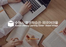 [글로벌문화특강]Janae와 함께 하는 온라인 문화여행
